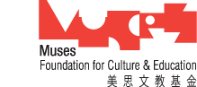 Muses-Foundation-for-Culture and-Education